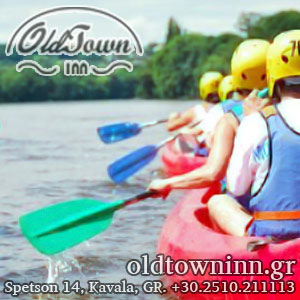 old town inn kavala hotel inn rent a room greece activities in kavala canoe kayak