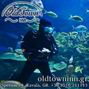old town inn kavala hotel inn rent a room greece activities in kavala scuba diving
